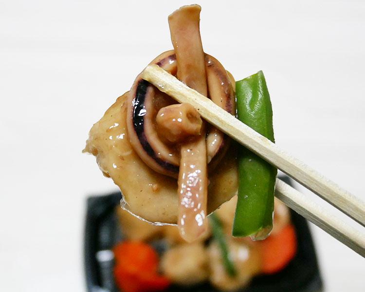 まいばすけっと「里芋といかの煮物(300円)」