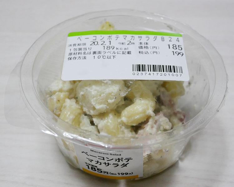 ベーコンポテマカサラダ(199円)