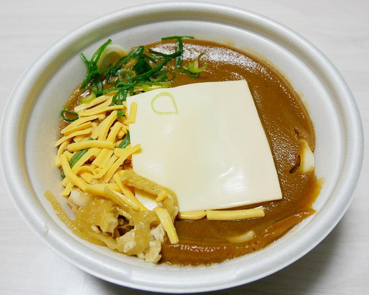 ファミリーマート「レンジチーズカレーうどん(450円)」