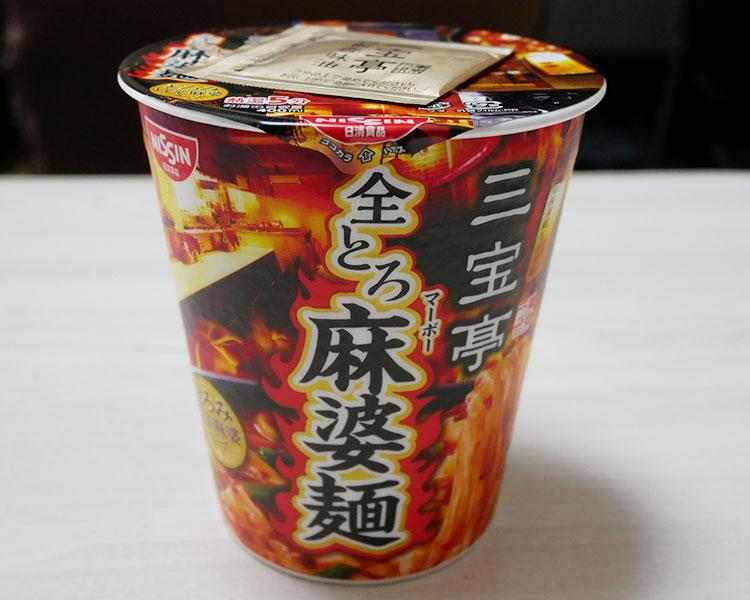 三宝亭 全とろ麻婆麺(228円)