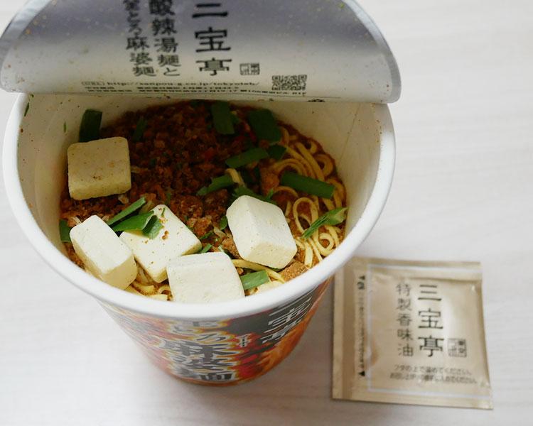 ファミリーマート「三宝亭 全とろ麻婆麺(228円)」