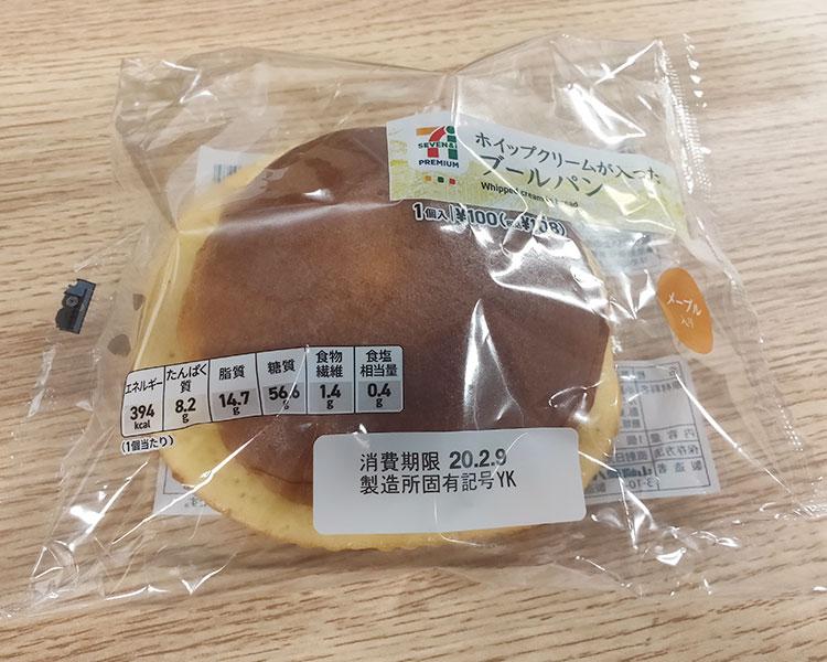 ホイップクリームが入ったブールパン(108円)