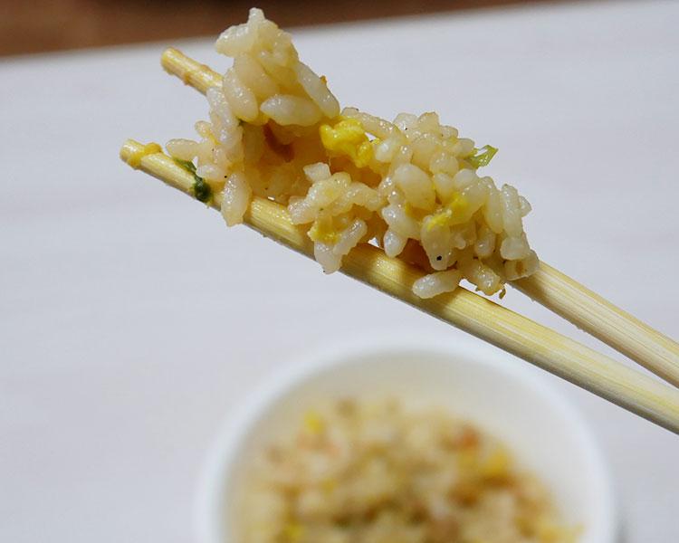 ローソン「冷凍食品 炒飯(108円)」