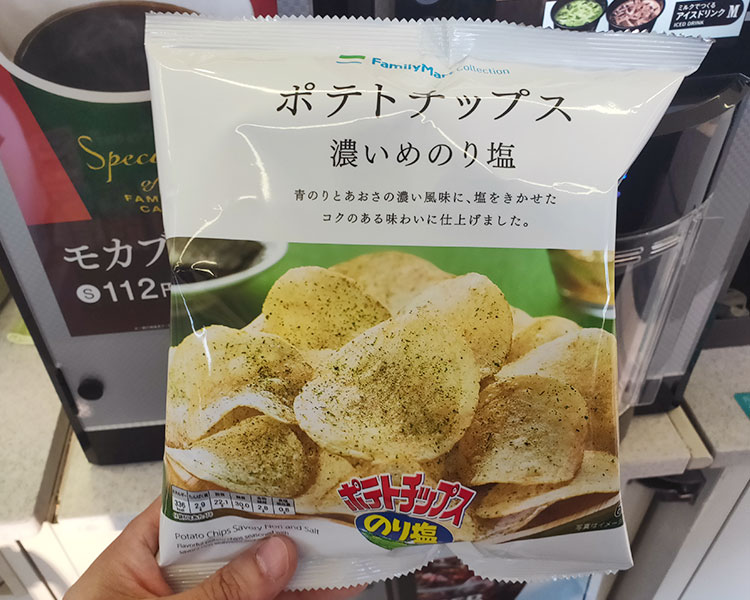 ポテトチップス濃いめのり塩(108円)