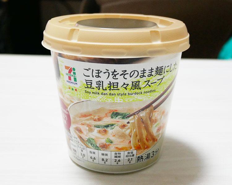ごぼうをそのまま麺にした 豆乳坦々風スープ(192円)
