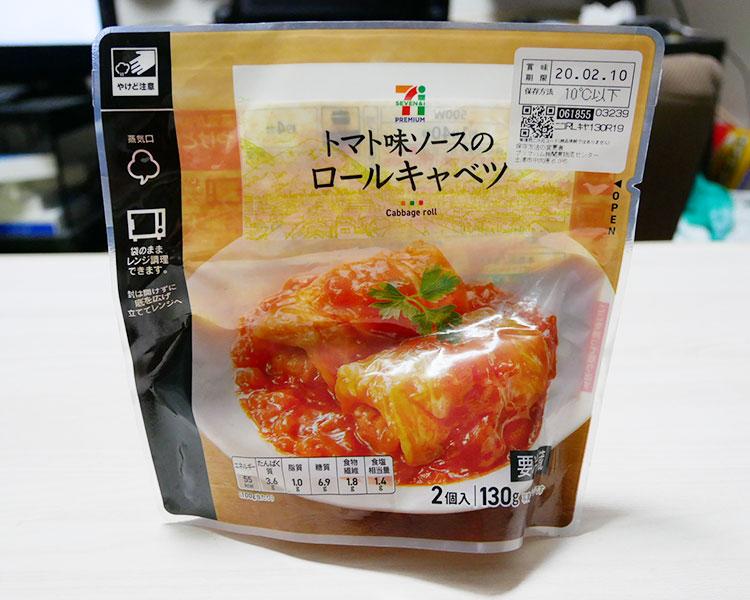 トマト味ソースのロールキャベツ(213円)