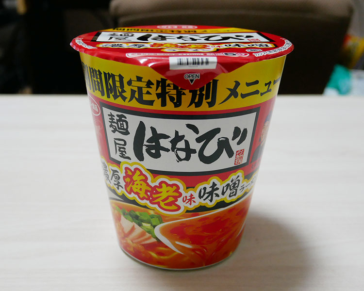 麺屋はなび 濃厚海老味 味噌ラーメン(226円)