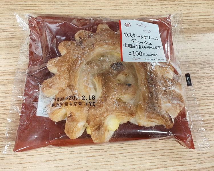 カスタードクリームデニッシュ(108円)
