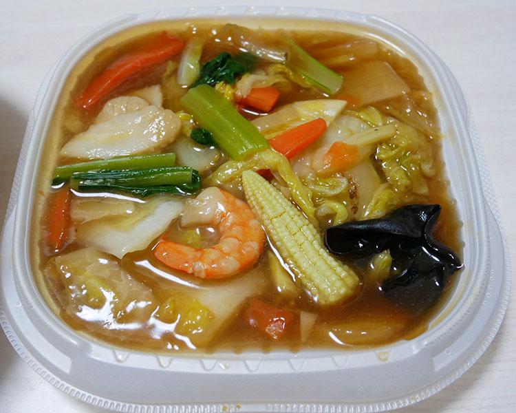 セブンイレブン「1/2日分の野菜!9種具材の特製中華丼(496円)」