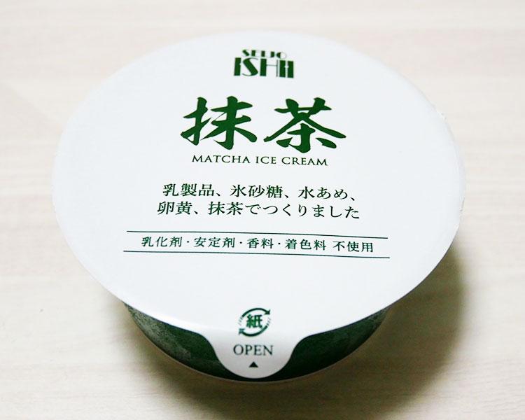 ローソン「成城石井 抹茶アイス(257円)」