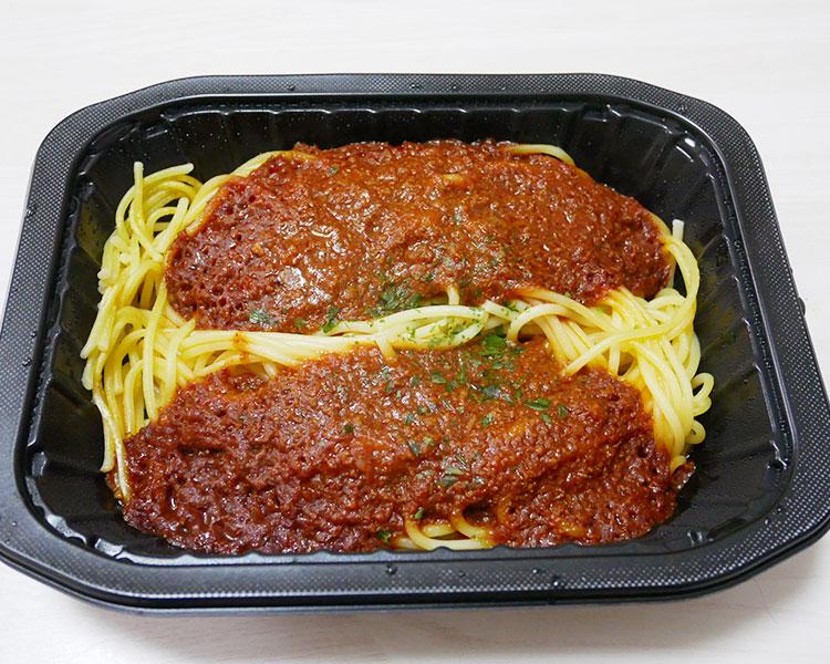セブンイレブン「冷凍食品 ボロネーゼスパゲッティ(257円)」