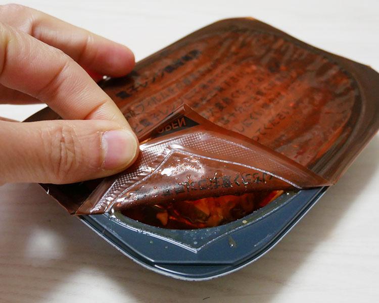 ローソン「すき焼き(399円)」