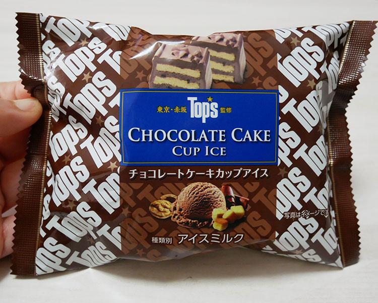 トップス チョコレートケーキカップアイス(248円)