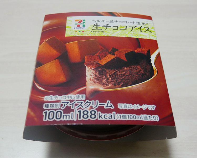 生チョコアイス(213円)