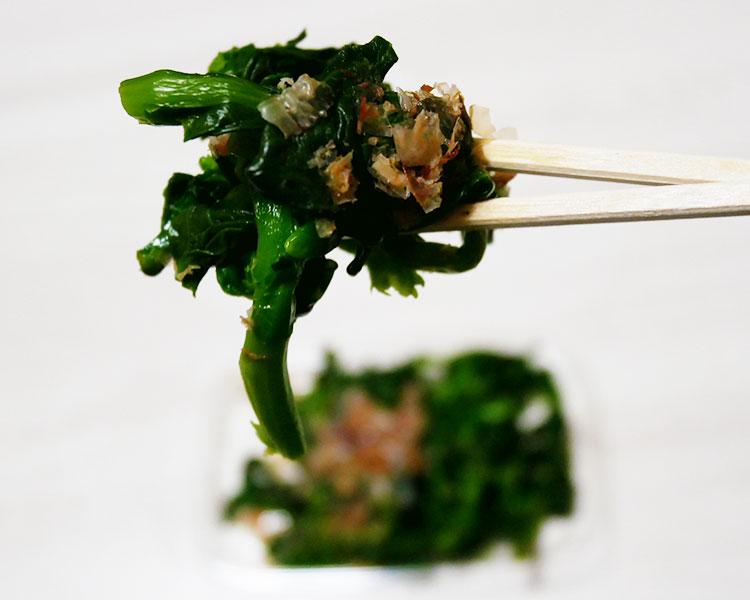 デイリーヤマザキ「菜の花のおひたし(214円)」