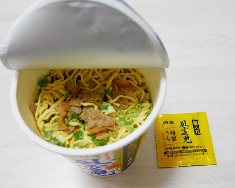 セブンイレブン「銘店紀行 風雲児(213円)」