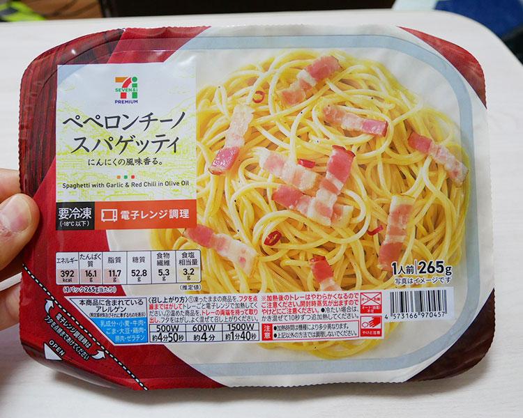 冷凍食品 ペペロンチーノスパゲッティ(257円)