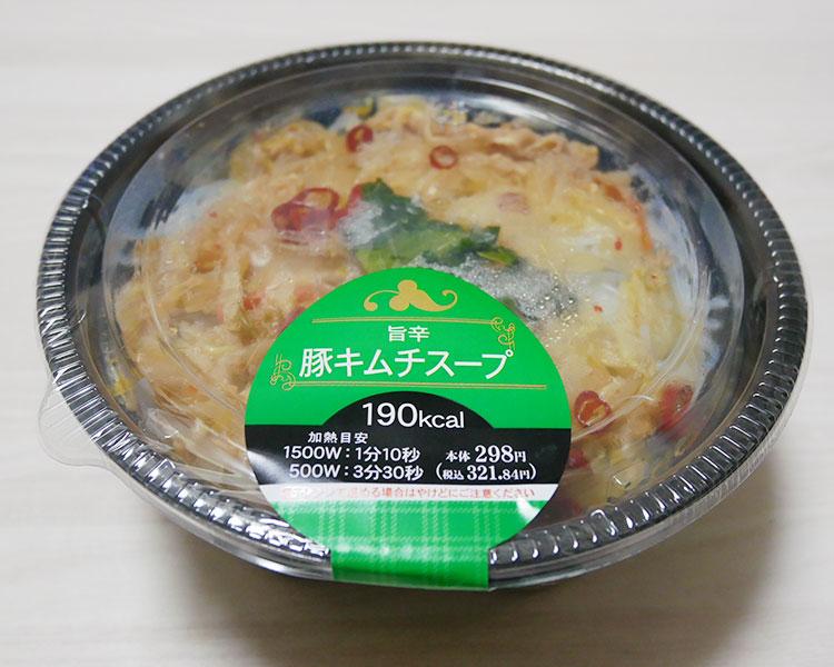旨辛豚キムチスープ(321円)