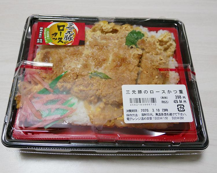 三元豚のローズかつ重(429円)