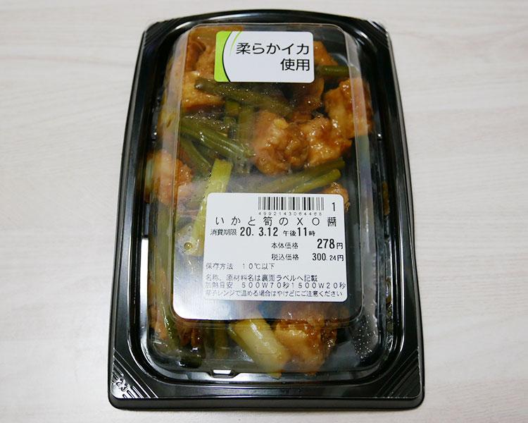 いかと筍のXO醤(300円)