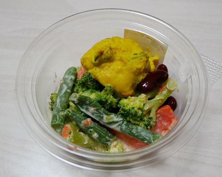 ミニストップ「1/2日分の緑黄色野菜サラダ(248円)」