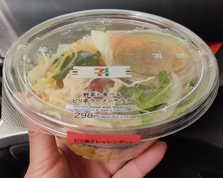野菜と食べる ピリ辛ラーメンサラダ(321円)