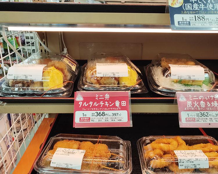 ミニ丼 タルタルチキン竜田(397円)