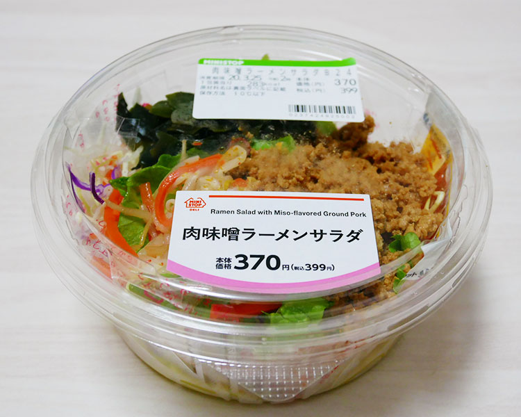 肉味噌ラーメンサラダ(399円)