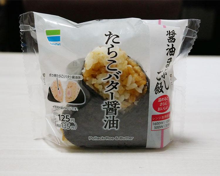 たらこバター醤油おむすび(135円)