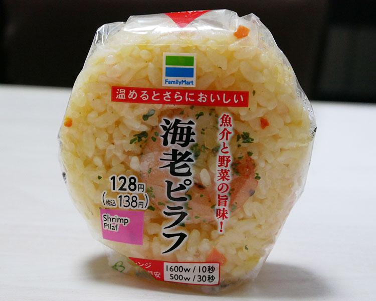 海老ピラフおむすび(138円)