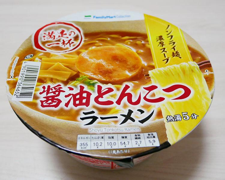 醤油とんこつラーメン(178円)