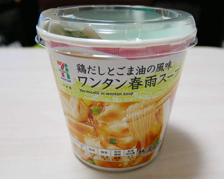 鶏だしとごま油の風味 ワンタン春雨スープ(138円)