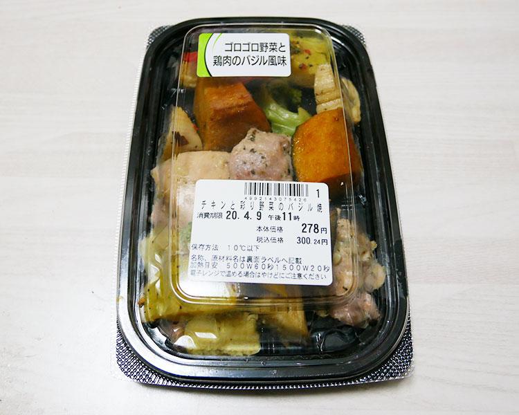 チキンと彩り野菜のバジル焼(300円)