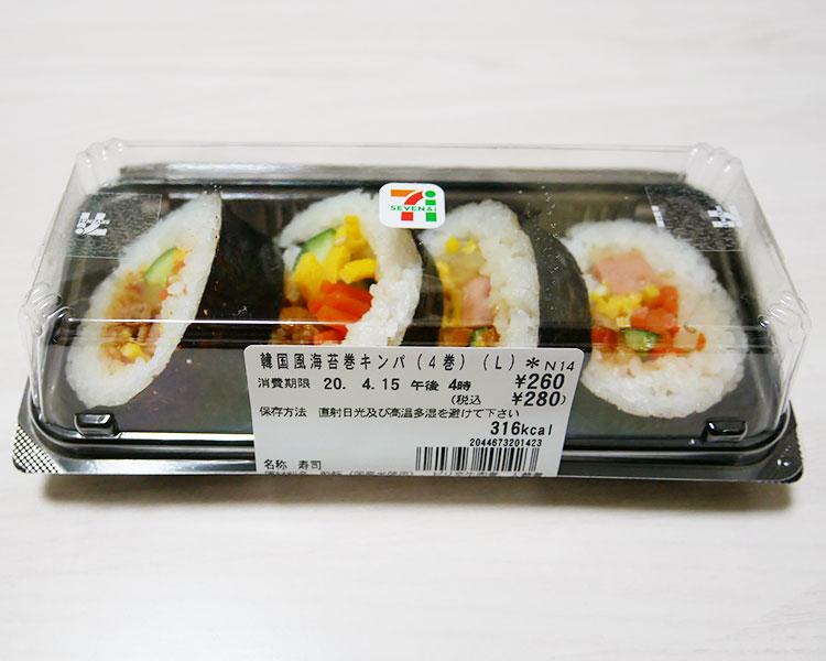 韓国風海苔巻キンパ[4巻](280円)