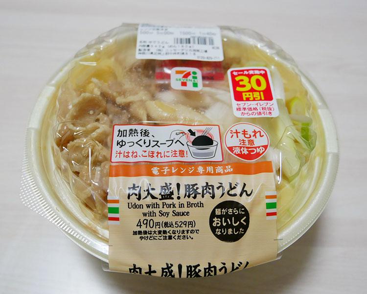 肉大盛!豚肉うどん(529円)