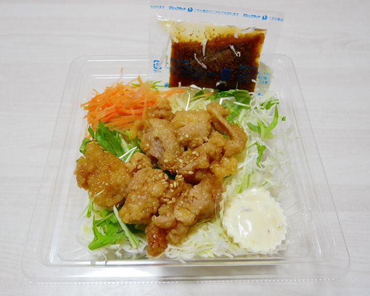 デイリーヤマザキ「唐揚げタルタルサラダ(399円)」