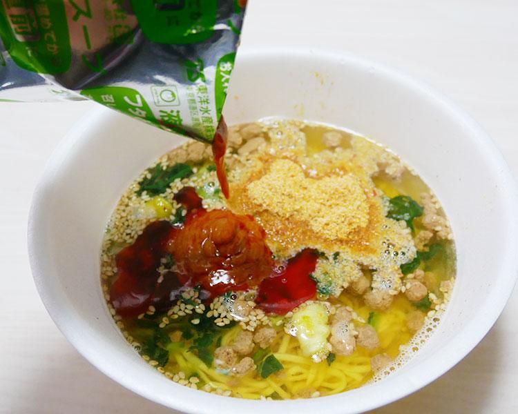 ファミリーマート「マルちゃん正麺 濃厚担々麺(321円)」