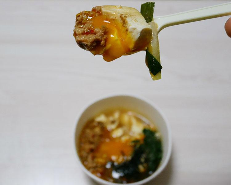 ローソン「豆腐を食べる!にんにく香る台湾風肉そぼろ(430円)」
