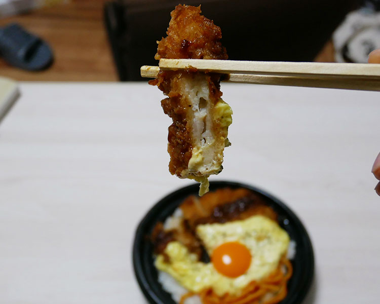 ファミリーマート「タルタルチキンカツ丼(498円)」
