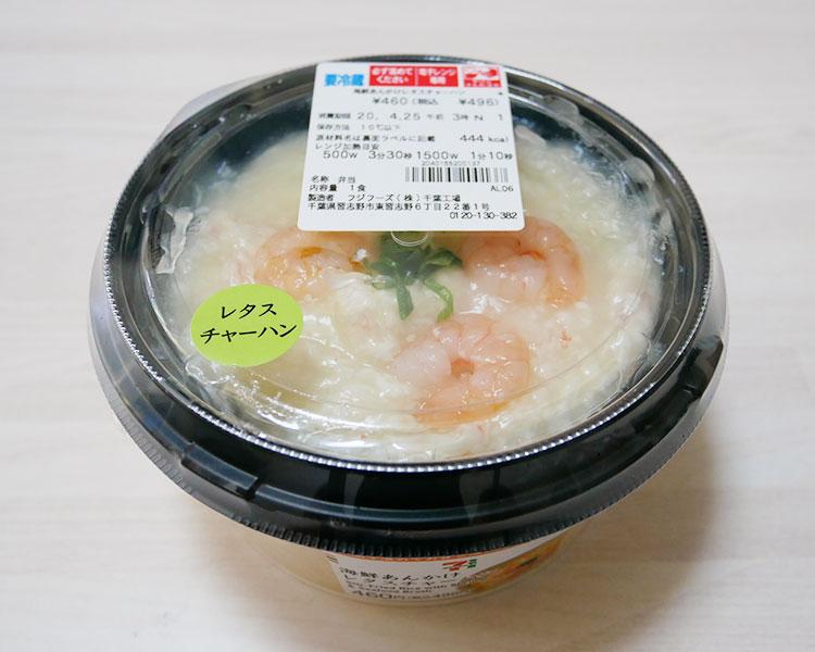 海鮮あんかけレタスチャーハン(496円)