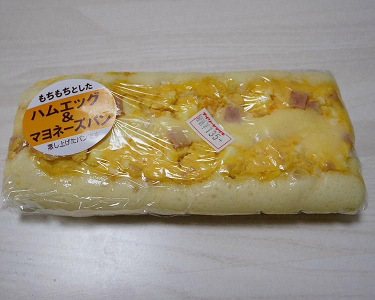 もちもちとしたハムエッグ&マヨネーズパン(135円)