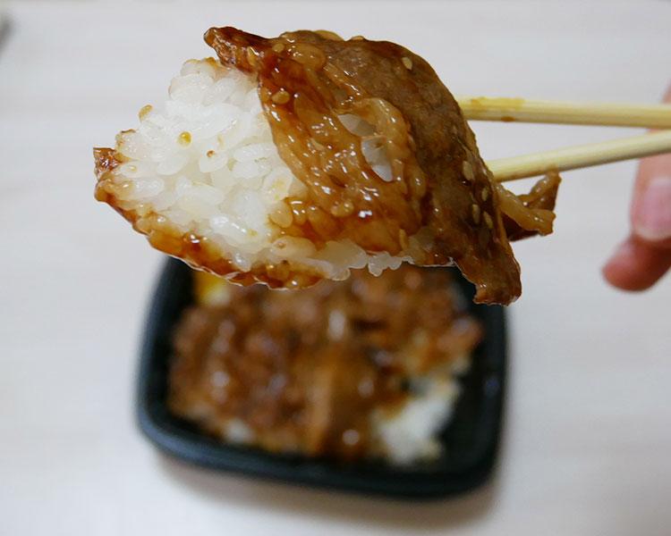 セブンイレブン「大盛りご飯!俺たちの炭火焼き牛カルビ弁当(496円)」