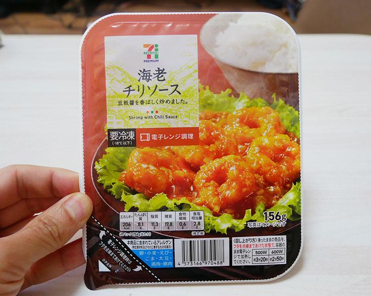 冷凍食品 海老チリソース(365円)