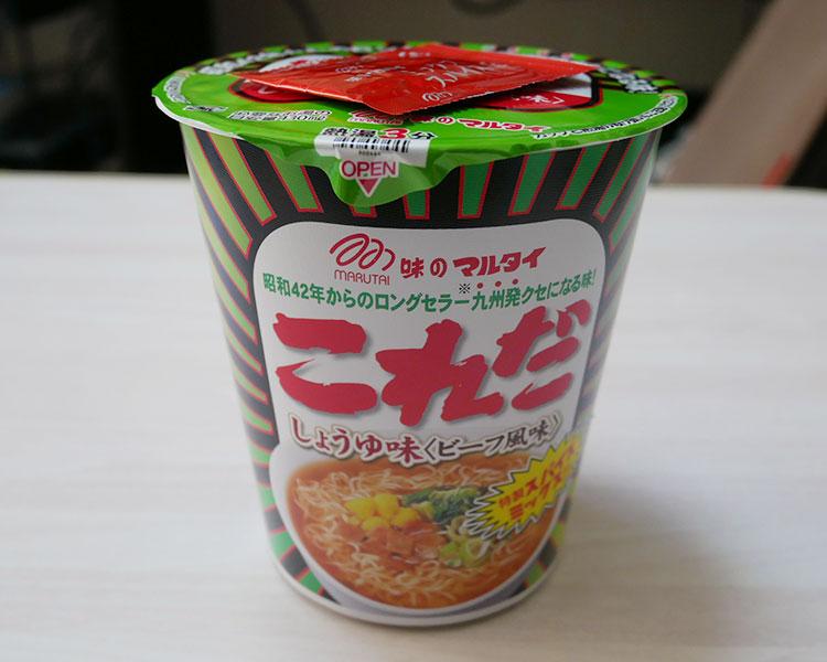 味のマルタイ これだ しょうゆ味[ビーフ風味](228円)