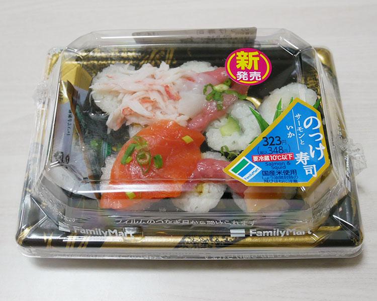 のっけ寿司(348円)