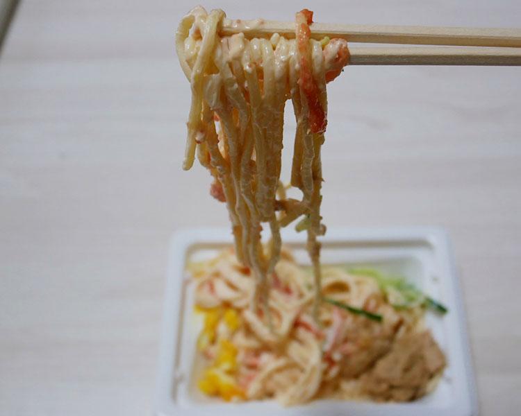 ファミリーマート「明太&ツナのスパゲティサラダ(298円)」