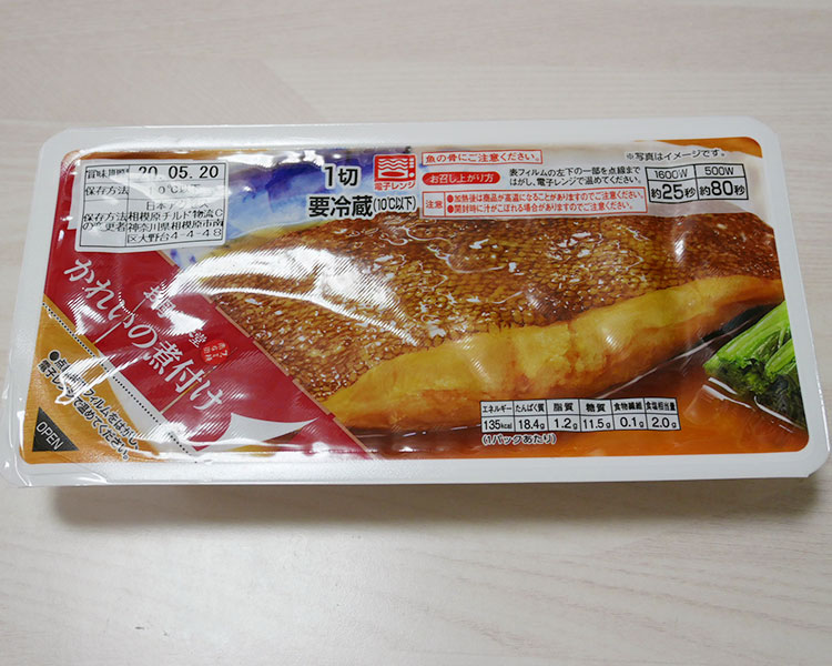 かれいの煮付け(278円)