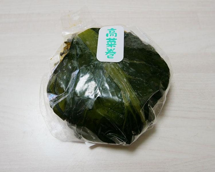高菜巻おむすび(183円)