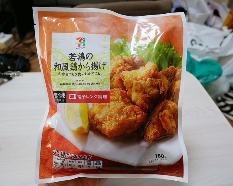 若鶏の和風鶏から揚げ(257円)