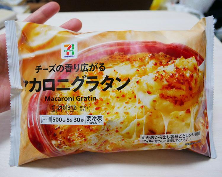 冷凍食品 マカロニグラタン(278円)